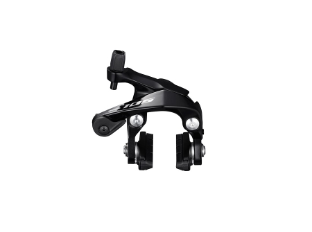 Shimano (R7000) 105 11 Spd Brake Caliper (Front + Rear)